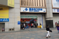 Shenzhen SEG Market